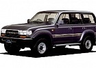 Toyota Land Cruiser 80 1989 - 1997